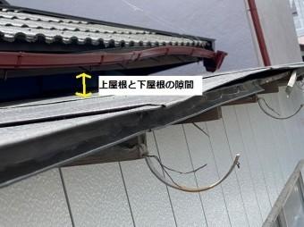 水戸市の二段屋根の上屋根と下屋根の様子