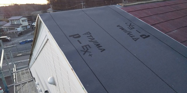 屋根下地防水シート棟