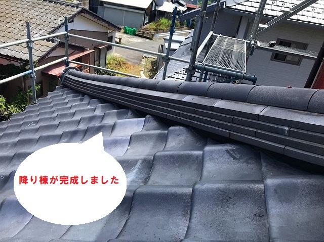 ひたちなか市で台風被害を受けた降り棟取り直しで降り棟が出来上がりました