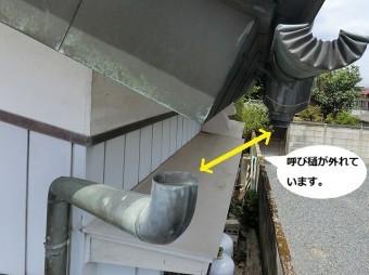 軒樋と竪樋を繋ぐ呼び樋が外れている那珂市の銅雨樋