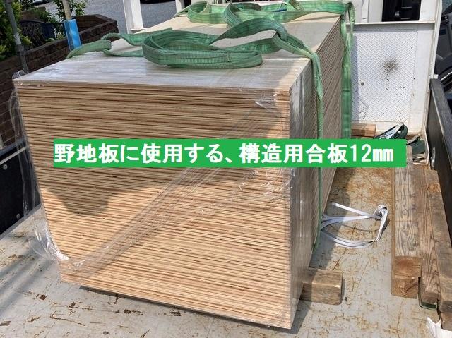 野地板に使用する、トラックに積まれた構造用合板