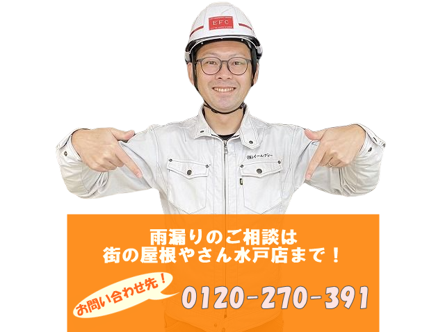田村問い合わせフリーダイヤル