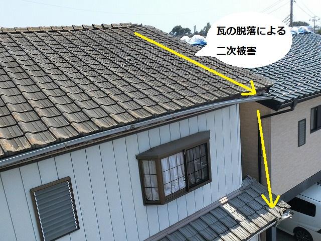 2階の瓦が脱落し雨樋や下屋根を破損させている
