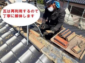 棟瓦は再利用するので解体は丁寧に行います