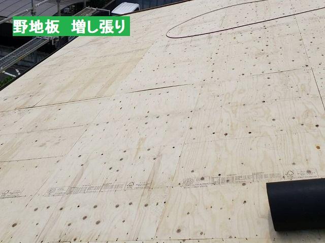 屋根の下地を強化するため、構造用合板を面で増し張り