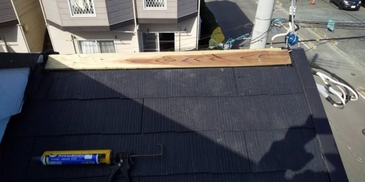 補修の際には街の屋根やさんの無料点検もご利用ください