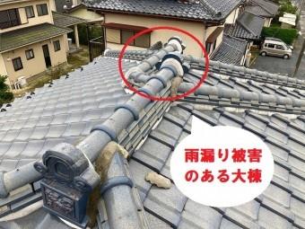 屋根形状が変形寄せ棟