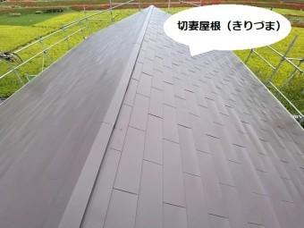ガルバリウム鋼板でカバー工法を行った切妻屋根