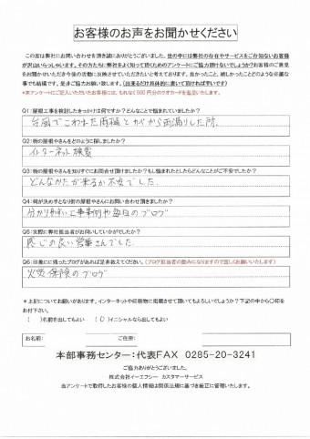 CCF_000020-001-1-columns2