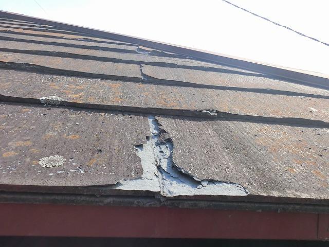 ひたちなか市の現場のパミール屋根材の軒先部の状態
