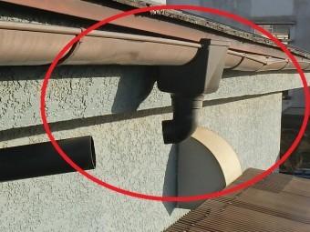 1階西面の呼び樋破損部