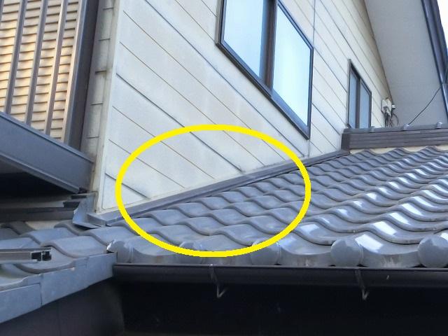雨漏り箇所上部の屋根画像