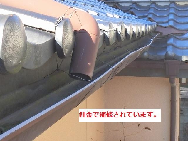 お客様が針金で補修した雨樋