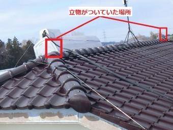 元々立物がついていた屋根