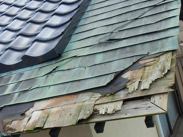 屋根リフォーム部分補修