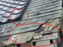 屋根被害3