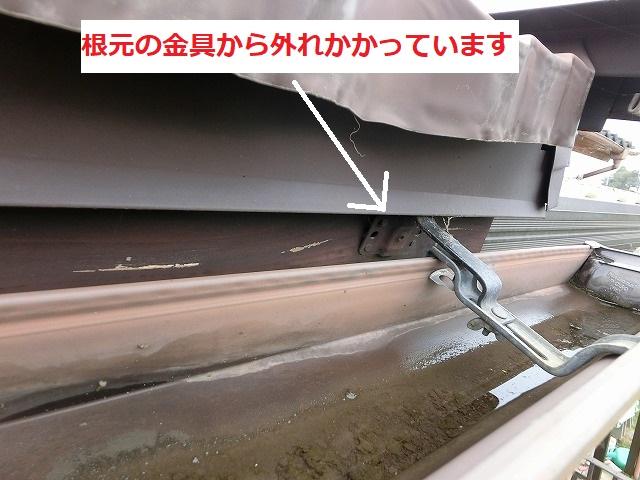 那珂市で軒樋を交換する際に効率よく鼻隠しと破風板も同時塗装