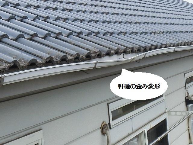水戸市の集合住宅の軒樋は歪みと変形が認められる