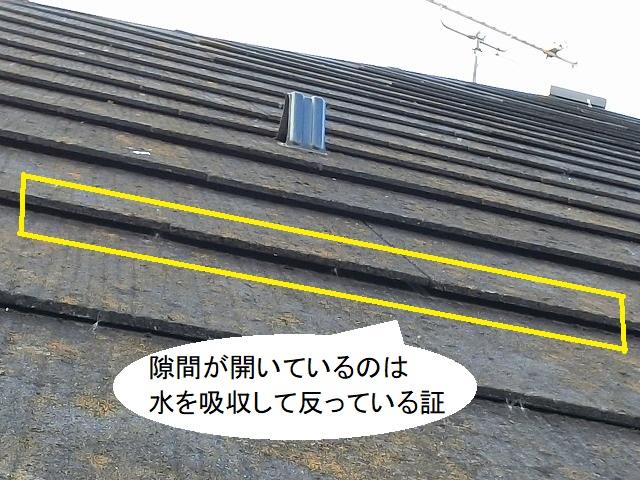 塗膜が剥がれて水を吸収して反っているコロニアル屋根材