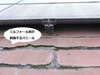 赤いパミール屋根材の表面が剥がれ基材が露出している