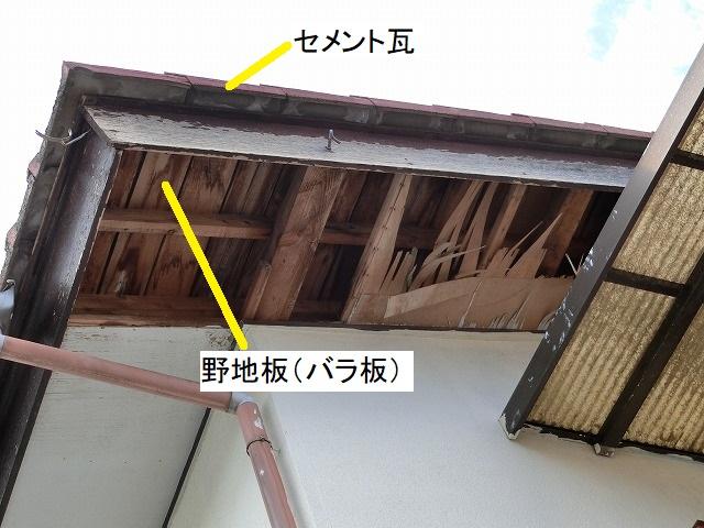 破損した軒天から、屋根下地である野地板に雨漏りがあるのを確認