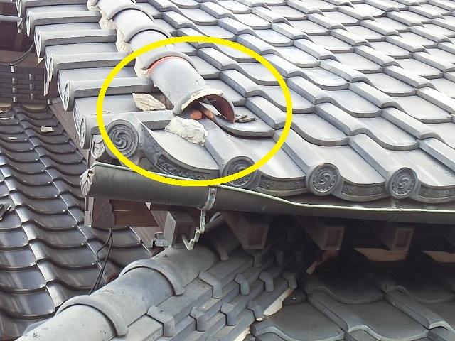 屋根の部位である風切丸の破損