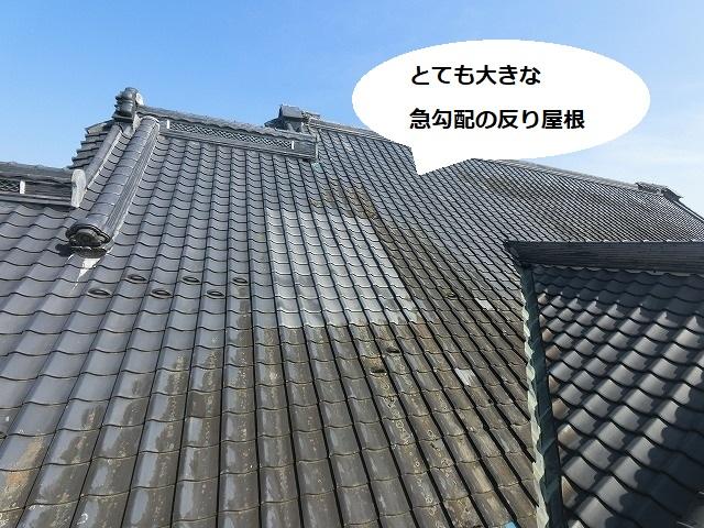 鉾田市の大きな急勾配反り屋根