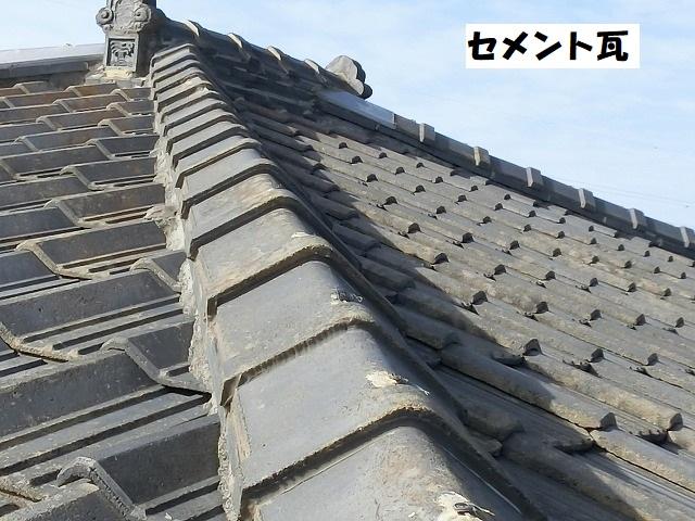 雨漏り調査を行う、筑西市のセメント瓦屋根