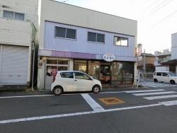 塗装する前の店舗