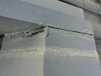 棟板金の繋ぎ目のコーキングが剥離
