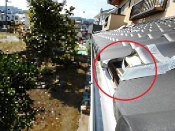 軒瓦の破損