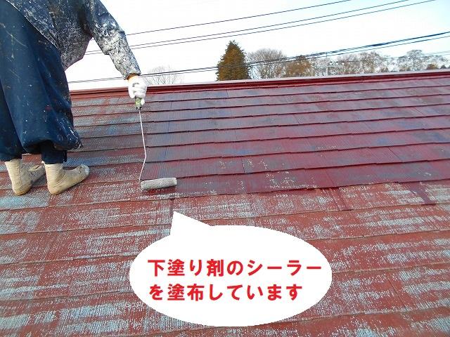 下塗り剤のマイルドシーラーEPOを塗布しています