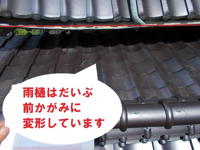 前かがみに変形した銅板雨樋