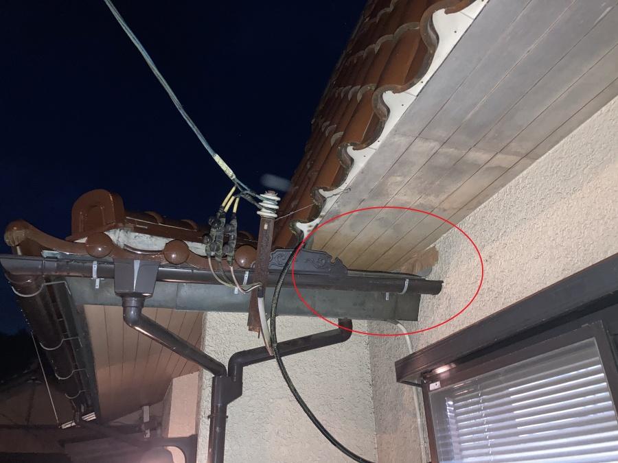 雨漏りが発生している屋根の取り合い箇所