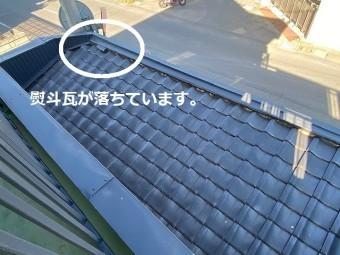 下屋根の熨斗瓦脱落を発見