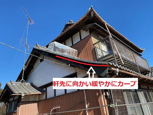 築43年で日本家屋の反り屋根のお宅