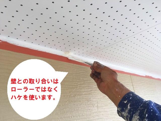 城里町の外壁塗装工事の壁の取り合いはハケを使う