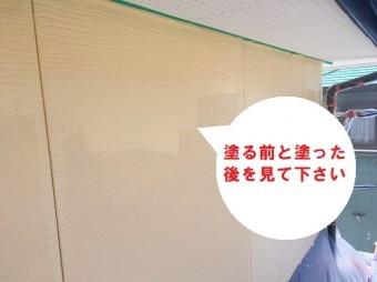 城里町の外壁塗装で使用するSK化研のプレミアムシリコンをぬっています