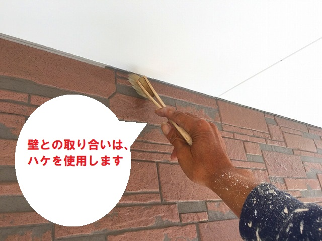 城里町の外壁塗装で使用する日本ペイントのUVプロテクトクリヤをハケで塗る