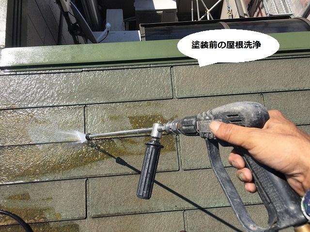 水戸市でスレートに高圧洗浄を行う職人