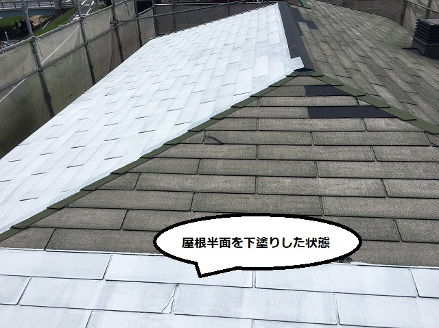 屋根の半分にシーラーを塗布した画像