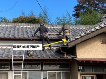 二名の職人が屋根に登り屋根修理の準備をする