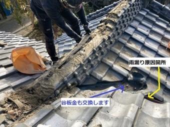 谷板金を交換する為に緩衝する棟を部分的に解体する職人