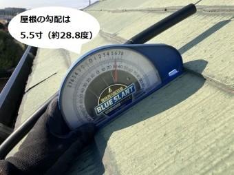 勾配計が5.5寸勾配を指している桜川市の屋根