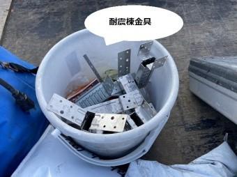 日立市の現場で使用するバケツに入った強化棟金具