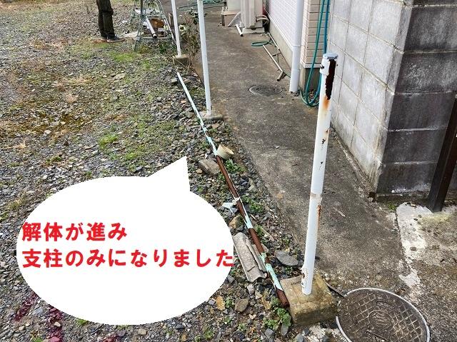 フェンスの支柱を残し解体が進んでいます