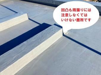 凹凸が多くある屋上防水