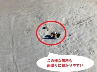 屋上にみられた防水の傷
