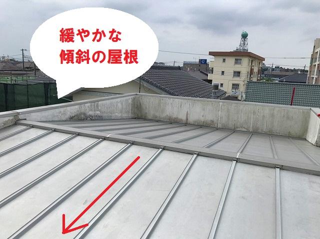 緩やかな傾斜の瓦棒屋根
