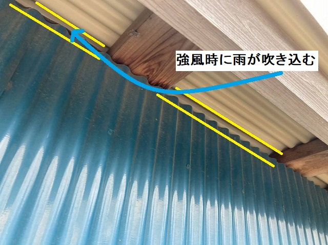 外壁と屋根の緩衝部に隙間が生じている